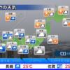 SOLiVE24ウェザーニュースライブカメラ(千葉県千葉市美浜区) ver.YouTube