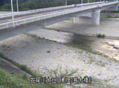 蛇尾川町島大橋ライブカメラは、栃木県大田原市中田原の町島大橋に設置された蛇尾川が見えるライブカメラです。