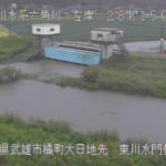 六角川東川水門ライブカメラ(佐賀県武雄市橘町)