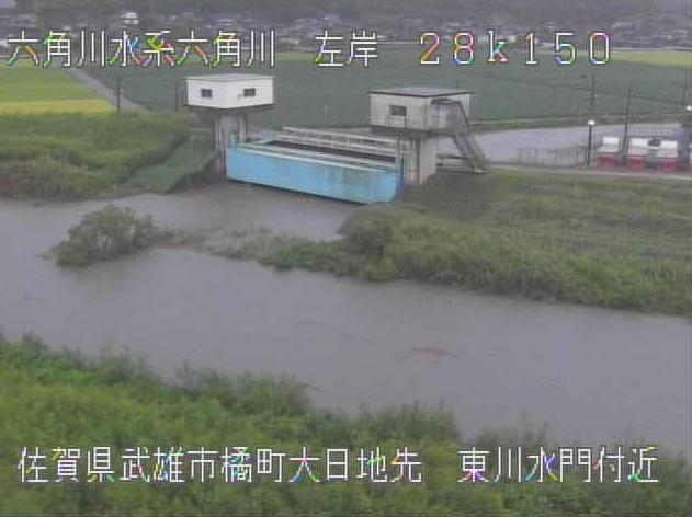 六角川東川水門ライブカメラは、佐賀県武雄市橘町の東川水門に設置された六角川が見えるライブカメラです。