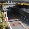 鳥井戸地下道ライブカメラ(神奈川県茅ヶ崎市南湖)