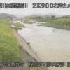 穂波川秋松水位観測所ライブカメラ(福岡県飯塚市秋松)