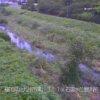 黒川石園水位観測所ライブカメラ(福岡県北九州市八幡西区)