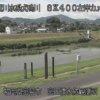 犬鳴川宮田橋水位観測所ライブカメラ(福岡県宮若市本城)