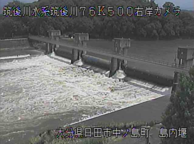 筑後川島内堰ライブカメラは、大分県日田市中ノ島町の島内堰に設置された筑後川が見えるライブカメラです。