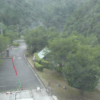いこいの里千石花の水辺公園ライブカメラ(福岡県宮若市宮田)