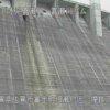 嘉瀬川嘉瀬川ダム堤体下流ライブカメラ(佐賀県佐賀市富士町)