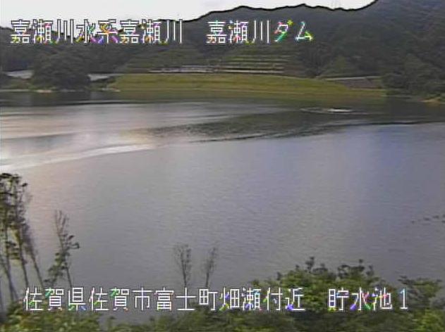 嘉瀬川嘉瀬川ダム上流第1ライブカメラは、佐賀県佐賀市富士町の嘉瀬川ダム上流に設置された貯水池が見えるライブカメラです。