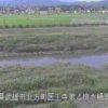 六角川医王寺ライブカメラ(佐賀県武雄市北方町)