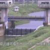六角川大日堰ライブカメラ(佐賀県武雄市橘町)