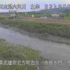 六角川焼米排水機場赤坂水門外水ライブカメラ(佐賀県武雄市北方町)