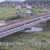 六角川蔵堂ライブカメラ(佐賀県武雄市北方町)