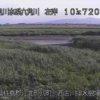 六角川西古川排水機場空間監視ライブカメラ(佐賀県江北町八町)
