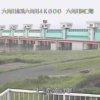 六角川河口堰上流右岸ライブカメラ(佐賀県白石町福富)