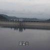 宮ヶ瀬ダム展望台ライブカメラ(神奈川県相模原市緑区)