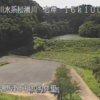松浦川アザメの瀬ライブカメラ(佐賀県唐津市相知町)