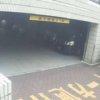 NTTルパルク高津駅前第1駐車場ライブカメラ(神奈川県川崎市高津区)