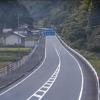国道375号上野ライブカメラ(島根県美郷町上野)