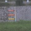 境川境橋水位観測所ライブカメラ(東京都町田市原町田)
