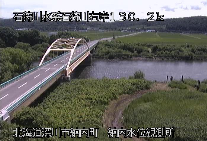 石狩川納内水位観測所ライブカメラは、北海道深川市納内町の納内水位観測所に設置された石狩川が見えるライブカメラです。