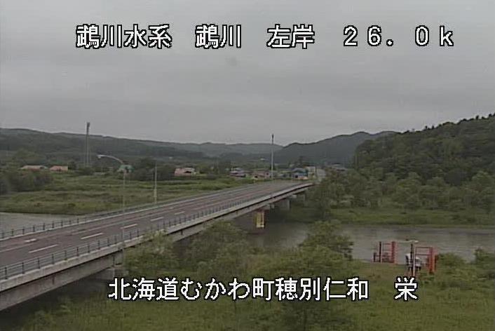鵡川栄観測所ライブカメラは、北海道むかわ町穂別の栄観測所に設置された鵡川が見えるライブカメラです。