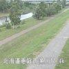 漁川日の出橋観測所ライブカメラ(北海道恵庭市美咲野)