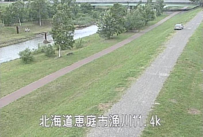 漁川日の出橋観測所ライブカメラは、北海道恵庭市美咲野の日の出橋観測所(日の出橋水位流量観測所)に設置された漁川が見えるライブカメラです。