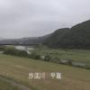 鵡川平取観測所ライブカメラ(北海道平取町本町)