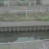 善福寺川西田端橋水位観測所ライブカメラ(東京都杉並区荻窪)