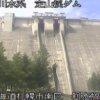 定山渓ダムライブカメラ(北海道札幌市南区)