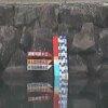 芦ノ湖芦ノ湖水位観測所ライブカメラ(神奈川県箱根町元箱根)