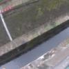 八千代1号幹線水位監視大和ライブカメラ(千葉県八千代市大和田)