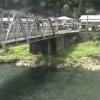 瀬戸中山橋ライブカメラ(岐阜県下呂市焼石)