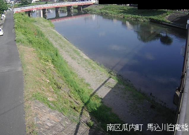 馬込川白竜橋ライブカメラは、静岡県浜松市南区の白竜橋に設置された馬込川が見えるライブカメラです。