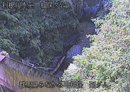 相俣ダムライブカメラは、群馬県みなかみ町相俣の相俣ダム副ダムに設置された相俣ダムが見えるライブカメラです。