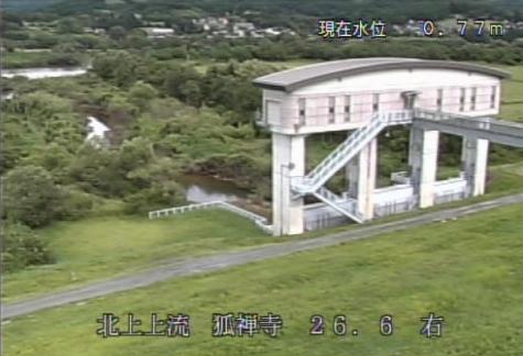 北上川狐禅寺ライブカメラは、岩手県一関市の狐禅寺に設置された北上川が見えるライブカメラです。