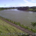 北上川花巻水辺プラザライブカメラ(岩手県花巻市石鳥谷町)