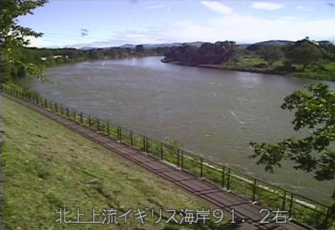 北上川花巻水辺プラザライブカメラは、岩手県花巻市石鳥谷町の花巻水辺プラザ(石鳥谷水辺プラザ)に設置された北上川が見えるライブカメラです。