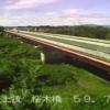 北上川桜木橋ライブカメラ(岩手県奥州市江刺区)