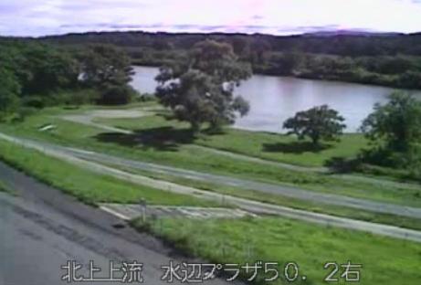 北上川水沢水辺プラザライブカメラは、岩手県奥州市水沢区の水沢水辺プラザに設置された北上川が見えるライブカメラです。