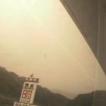 北海道清水町au天気ライブカメラ(北海道清水町)