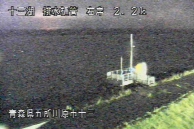 十三湖排水樋管ライブカメラは、青森県五所川原市十三の十三湖排水樋管に設置された十三湖が見えるライブカメラです。