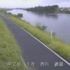 中川道庭ライブカメラ(埼玉県吉川市道庭)