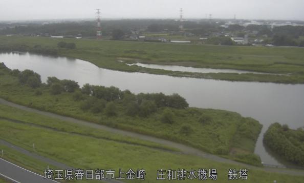江戸川庄和排水機場ライブカメラは、埼玉県春日部市上金崎の庄和排水機場に設置された江戸川が見えるライブカメラです。