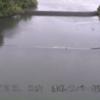 坂川松戸水位観測所赤圦ラバー堰ライブカメラ(千葉県松戸市松戸)