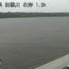 ライブカメラ(神奈川県平塚市久領堤)