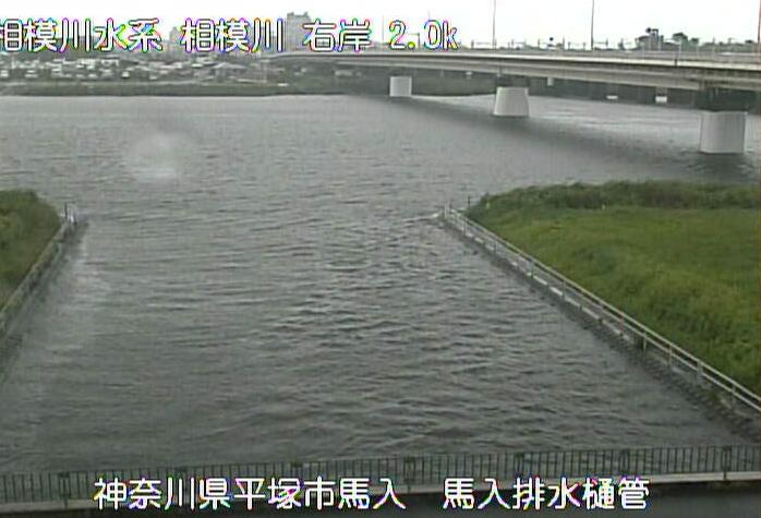 相模川馬入橋ライブカメラは、神奈川県平塚市馬入の馬入橋(馬入排水樋管)に設置された相模川が見えるライブカメラです。