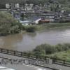 馬淵川櫛引橋ライブカメラ(青森県八戸市櫛引)