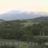 岩手山八幡平ライブカメラ(岩手県八幡平市緑ガ丘)