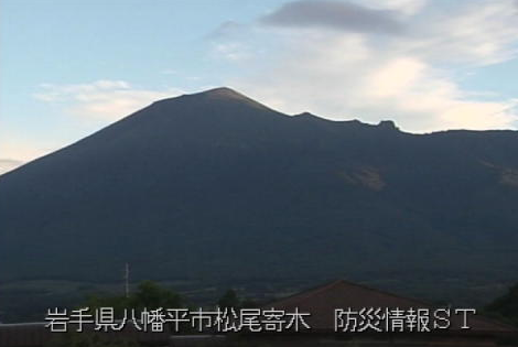 岩手山防災情報ステーションライブカメラは、岩手県八幡平市松尾寄木の防災情報ステーション(岩手山火山防災情報ステーションイーハトーブ火山局)に設置された岩手山が見えるライブカメラです。